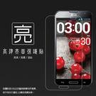 ◆亮面螢幕保護貼 LG Optimus G Pro E988 保護貼 軟性 高清 亮貼 亮面貼 保護膜 手機膜