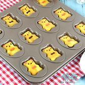 烘焙烤盤12連卡通小熊蛋糕面包烤盤香檳色烤箱烤盤【一條街】