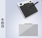 數位板可連接手機手繪板