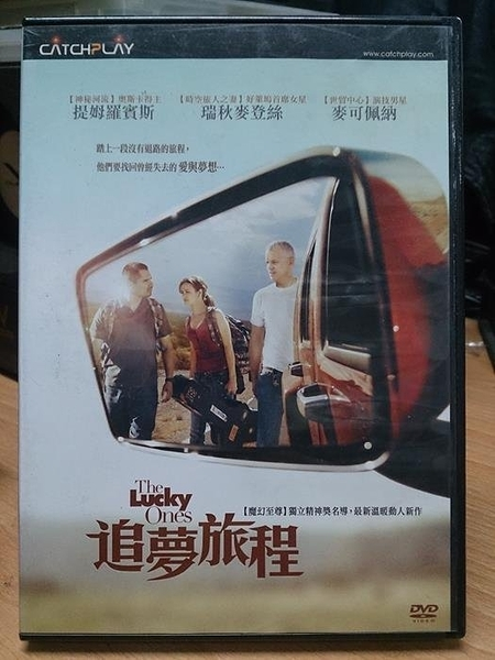 挖寶二手片-Y118-053-正版DVD-電影【追夢旅程】-提姆羅賓斯 瑞秋麥亞當斯 麥可潘納(直購價)