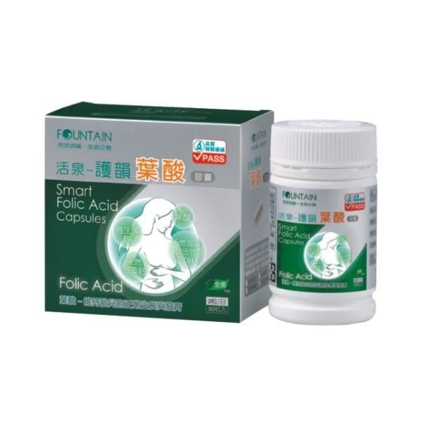 永信 Fountain 活泉系列 護韻葉酸膠囊- 90粒【富山】 特價9.5折