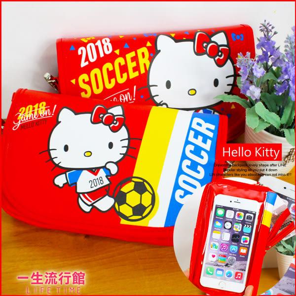 《5.7吋》Hello Kitty 凱蒂貓 美樂蒂 正版 大容量 觸控手機包 側背包 斜背包 收納包 B01859