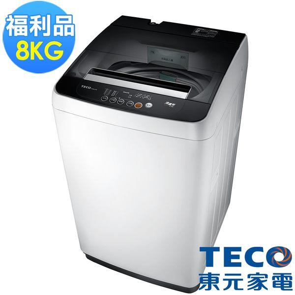 【福利品】東元8公斤FUZZY人工智慧定頻洗衣機W0822FW