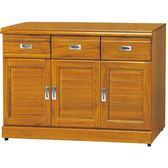櫥櫃 餐櫃 PK-729-3 正樟木4尺碗碟櫃【大眾家居舘】