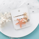 Qmishop 髮飾 可愛 海星 貝殼 珍珠 設計 兩件套 甜美 瀏海夾 邊夾 髮夾【QG2543】