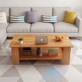 茶幾 茶幾簡約現代客廳邊幾仿實木茶幾雙層木質小茶幾小戶型簡易方桌子RM