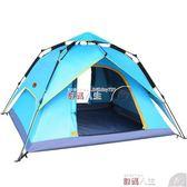 帳篷戶外3-4人全自動加厚防雨 2人釣魚野外露營野營超大雙層雙人 數碼人生igo