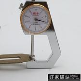 游標卡尺-旗豐珍珠測厚儀測量厚度高精度尖頭平頭千分卡尺鋼管鋼板測板厚