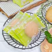 椰香餅乾1000公克(袋) 輕便隨身包 愛家純素午茶點心 濃郁天然椰奶香 健康全素零食 素食可用