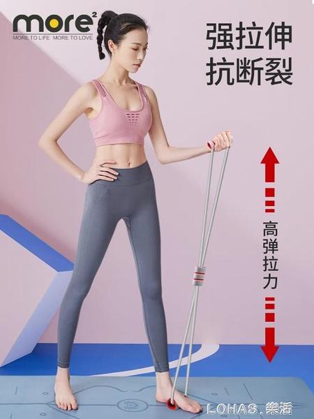 8字拉力器女背部鍛煉拉伸彈力帶瑜伽健身器材八字開肩美背拉力繩 露露日記
