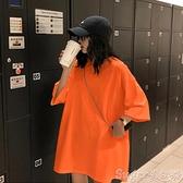 中長款上衣 橙色寬鬆下衣消失t恤女夏短袖純棉大碼橘色中長款下半身失蹤上衣  新品