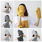 日式棉麻加厚隔熱手套 微波爐耐高溫手套廚房烘焙烤箱專用手套【快速出貨】