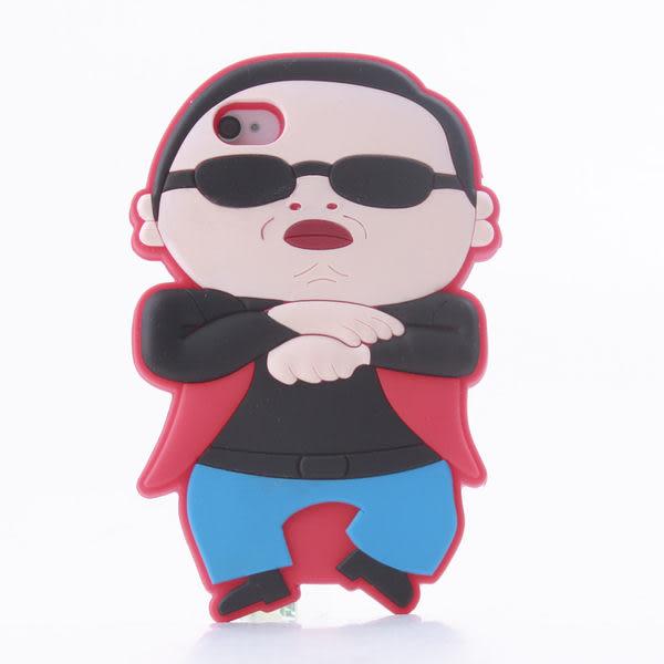 【世明國際】-出清㊕價-i4j8-蘋果IPhone4/4S江南style騎馬舞江南大叔保護殼手機軟套 防摔保護套