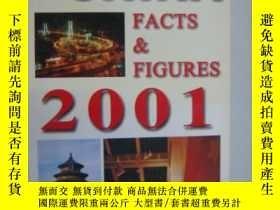 二手書博民逛書店China罕見Facts & Figures 2001Y8571