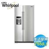 惠而浦 Whirlpool 775L 對開冰箱 MSS26C6MFZ