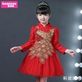 大碼女童禮服 女童裝喜慶孔雀兒童禮服婚紗洋裝演出服新年裝旗袍公主裙 qf14622【科炫3c】