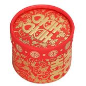 結婚用品喜糖盒圓筒紙糖盒糖果盒子