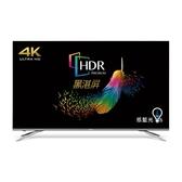 BENQ 55吋4K HDR液晶顯示器 S55-710