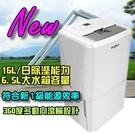 6.5公升超大水箱【Whirlpool惠...