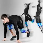 護具 護膝運動籃球裝備男跑步深蹲半月板專業健身夏季女士保暖膝蓋護具 芭蕾朵朵