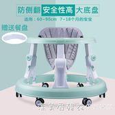 同樂堡嬰兒學步車多功能可摺疊6/7-18個月防側翻寶寶兒童手推可坐 NMS漾美眉韓衣