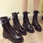 馬丁靴女-休閒時尚馬丁靴女新款秋季網紅百搭粗跟學院風襪靴機車短靴潮 現貨快出