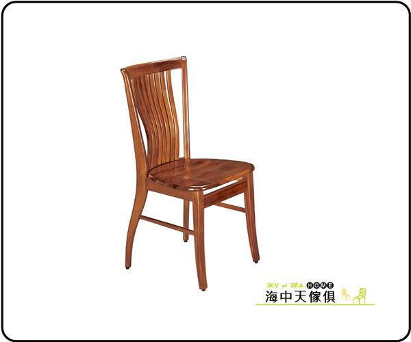 {{ 海中天休閒傢俱廣場 }} C-9 摩登時尚 餐椅系列 7296-12 柚木色餐椅