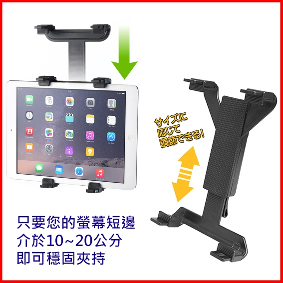 WayGO 700C ipad mini 9.7 GOLIFE GoPad7 papago DVR7 Plus車架子支架