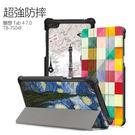 聯想Lenovo Tab 4 7.0 平...