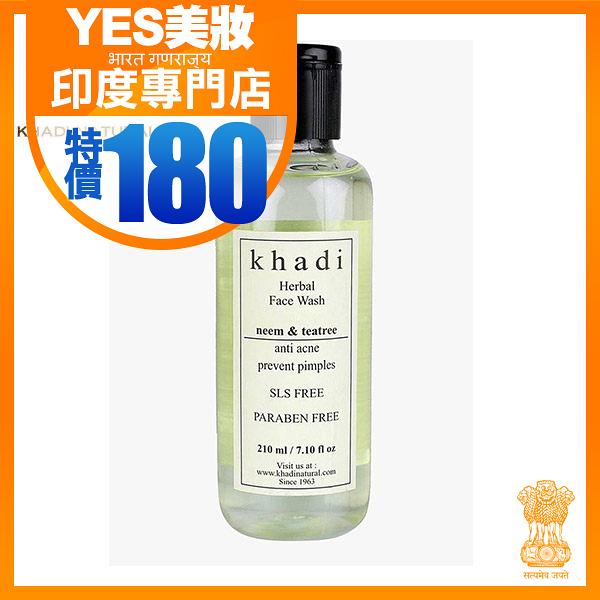 Khadi 草本楝樹茶樹洗面露  210ml 印度 【YES 美妝】
