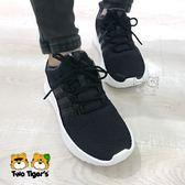 ADIDAS 愛迪達 CLOUDFOAM ULTIMATE 黑色 鞋帶款 慢跑鞋 中大童 NO.R3488