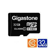 Gigastone microSDHC UHS-I U1 32G記憶卡(附轉卡)