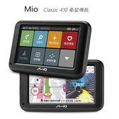Mio Classic 410 專利動態預警GPS測速衛星導航~送車用三孔點菸插座