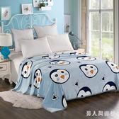 1.8*2m秋冬季空調毯法蘭絨毛毯棉質保暖午睡毯單人雙人加厚珊瑚絨 XY8007【男人與流行】