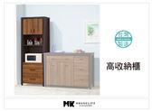 【MK億騰傢俱】AS283-02黃金雙色高收納餐櫃