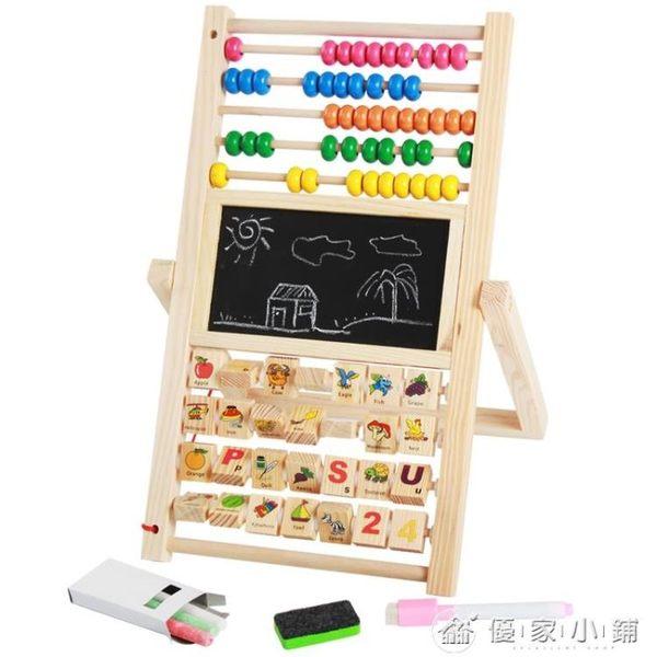 兒童雙面畫板字母認知算數教具計算架珠算識數字玩具磁性貼加減法 優家小鋪
