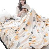 南極人毛毯夏季薄款床單人法蘭絨珊瑚絨毯子空調午睡毛巾夏涼被子