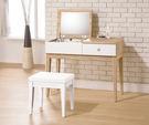 【森可家居】金美3尺掀式鏡台(含椅) 7ZX132-4 化妝台 梳妝台 木紋質感 無印風 北歐風