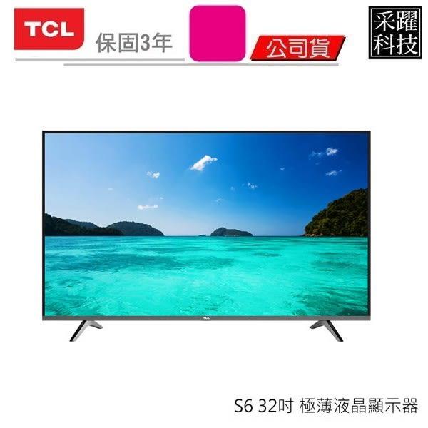 TCL 32吋S6系列 極薄液晶顯示器 高畫質 極簡造型 /窄邊