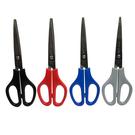 【奇奇文具】MIT Scissors 6170事務剪刀 170mm