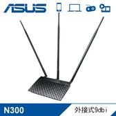 【ASUS 華碩】RT-N14UHP N300 無線網路路由器 【贈收納購物袋】