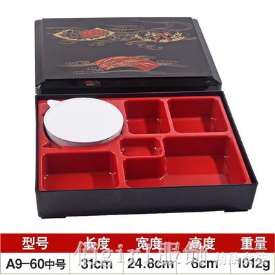 高檔日式便當盒木紋商務套餐多格加厚分格盤壽司盒塑料打包快餐盒 中秋節好禮