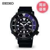 SEIKO 精工 潛水200米 男錶(V147-0BL0B)SBDN045J