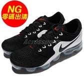 【US9.5-NG出清】Nike Air Vapormax 鞋底些微使用痕跡 黑 白 大氣墊 舒適緩震 運動鞋 男鞋【PUMP306】