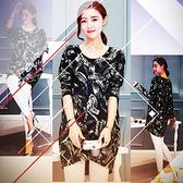 ※現貨 寬鬆燙金印花顯瘦連身裙-2色【J413047】