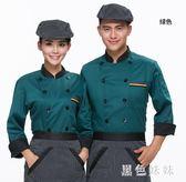 廚師工作服長袖短袖套裝男上衣服務員廚房餐廳蛋糕食堂雙排扣烘焙 qf7392【黑色妹妹】