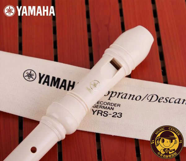 【小麥老師樂器館】德式 高音直笛 山葉 Yamaha YRS-23 C調 直笛 另有 中音直笛 YRS23【D25】