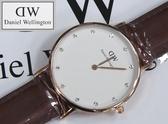 DW Daniel Wellington【時間光廊】簡約經典款 34mm 咖啡 DW00100075 全新原廠正品