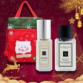 Jo Malone 繽紛聖誕派對禮物袋香水香氛組-節慶交換禮物-C