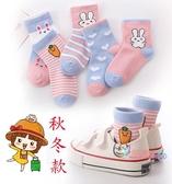 兒童冬天襪子 兒童襪子秋冬棉質2歲女寶寶冬天厚款女童中筒小女孩公主男童襪子 3色
